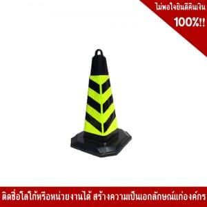 กรวยสี่เหลี่ยมเหลืองดำ ขนาด 72cm