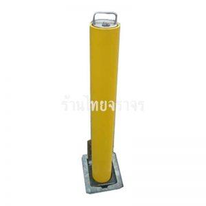 เสากลมกัลวาไนซ์กั้นรถชนิดเก็บลงดินได้ ระบบ MANUAL ขนาด 3.5 นิ้ว x50 Cm. พร้อมสติ๊กเกอร์สีเหลือง