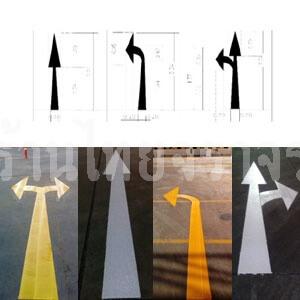 ทำสีลูกศรจราจร ตีเส้นจราจร ลูกศรถนน ตามมาตรฐานกรมทางหลวง