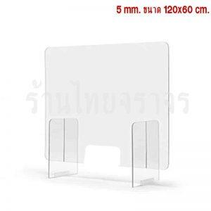 acrylic_sheet