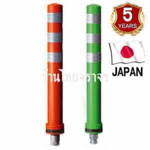 เสาล้มลุกจราจรมาตรฐานญี่ปุ่น ขนาด 80 Cm. รับประกันล้มลุก 5 ปี