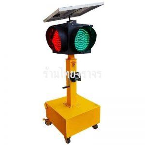 สัญญาณไฟจราจร ชนิดเคลื่อนย้ายได้ ชนิดโซล่าเซลล์ 4 ดวงโคม ขนาด 200x55 Cm. (Movable Solar Traffic Light)
