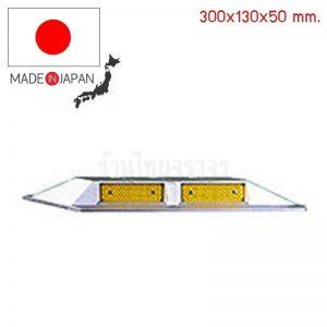 หมุดถนนสะท้อนแสง 2 หน้า สีเหลือง รับมุม 45 องศา มาตรฐานญี่ปุ่น ขนาด 300x130x50 mm. รับประกัน 3 ปี